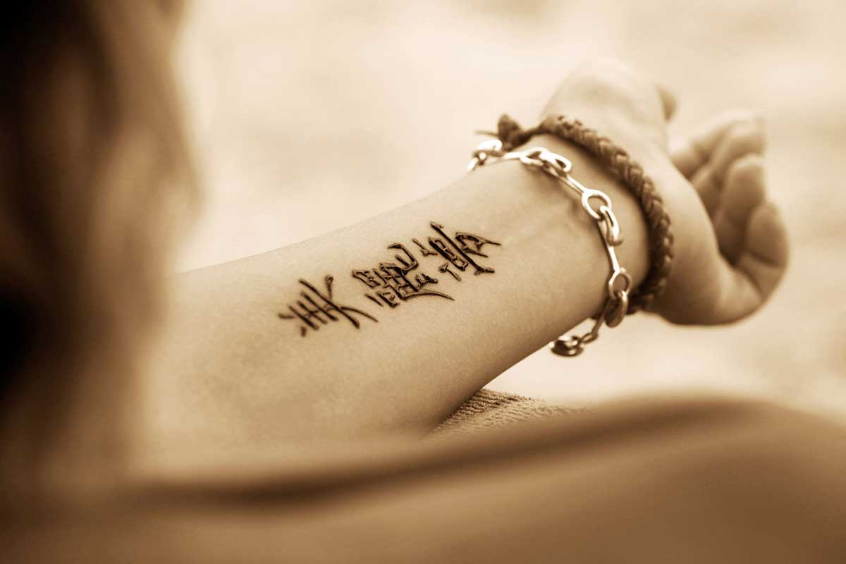 5 Tips for Your First Tattoo