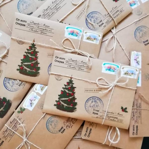 Celebrate Christmas without Children Create Christmas Atmosphere for Needy Children