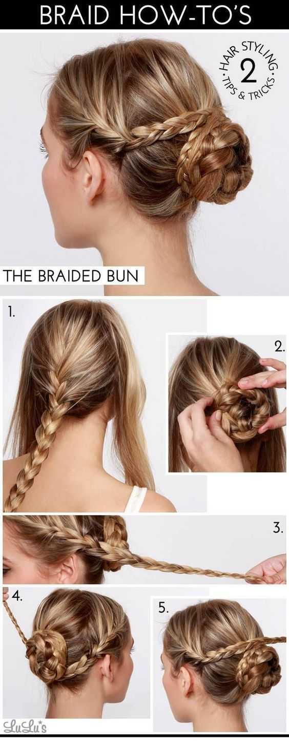 Triple braided bun
