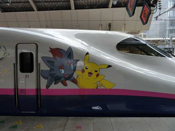 Take a trip by Pokemon train