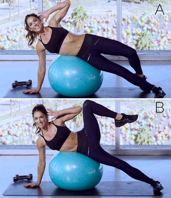 Stability ball work