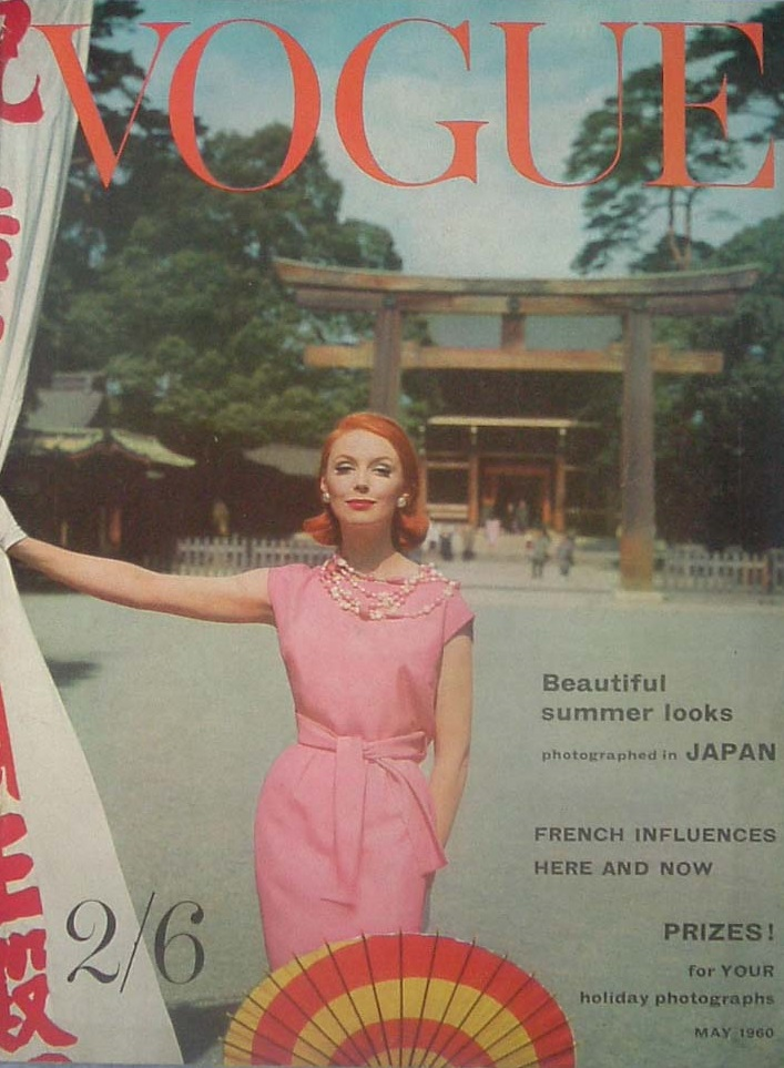 British Vogue Cover May 1960