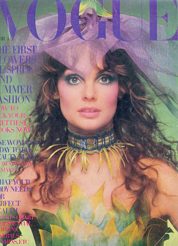 British Vogue Cover April 1970