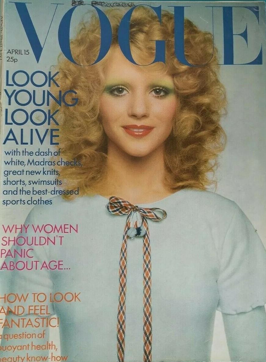 British Vogue Cover April 1971
