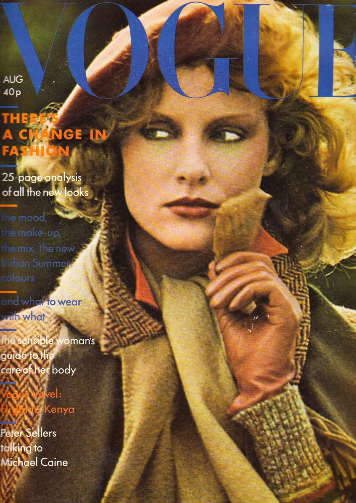 British Vogue Cover August 1974