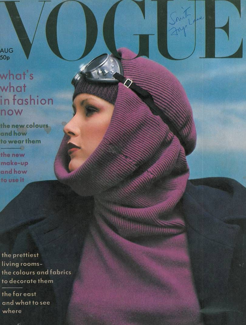 British Vogue Cover August 1975