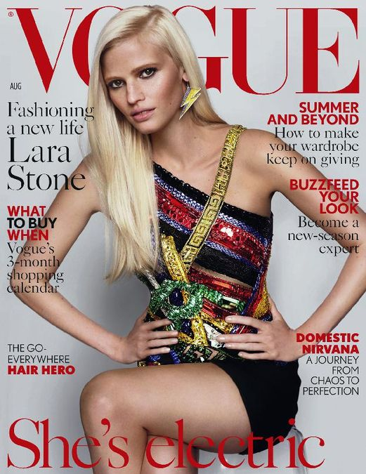 British Vogue Cover August 2015