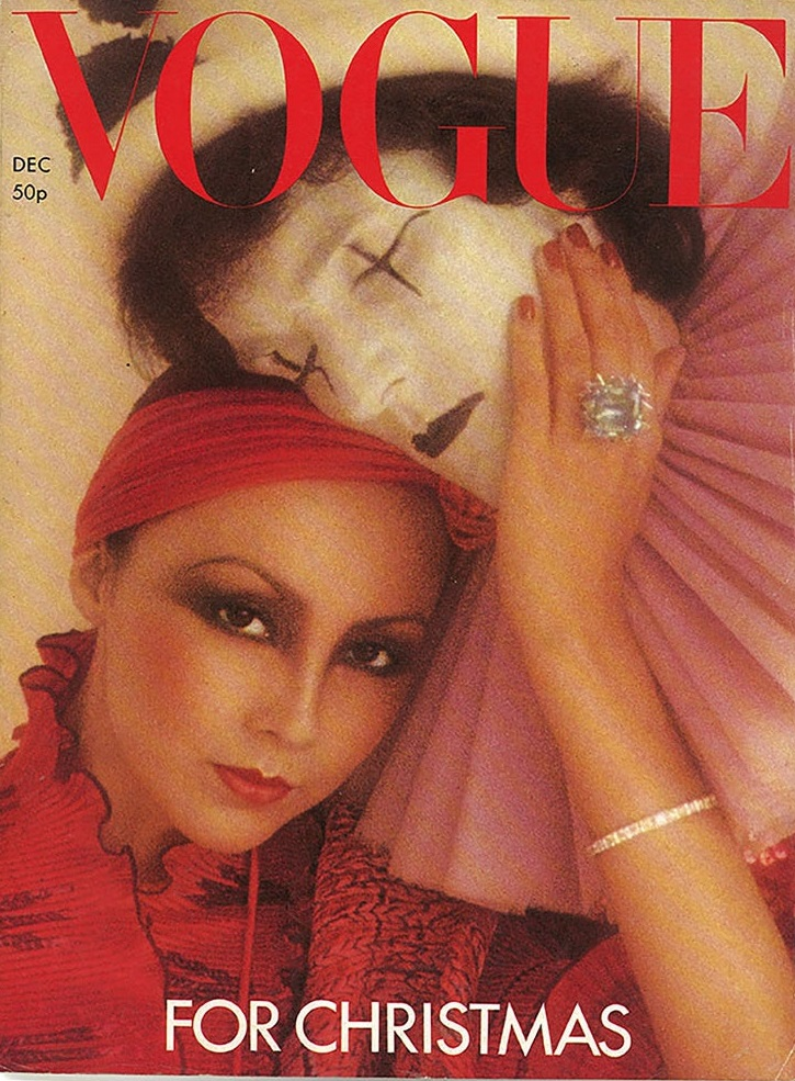 British Vogue Cover December 1975