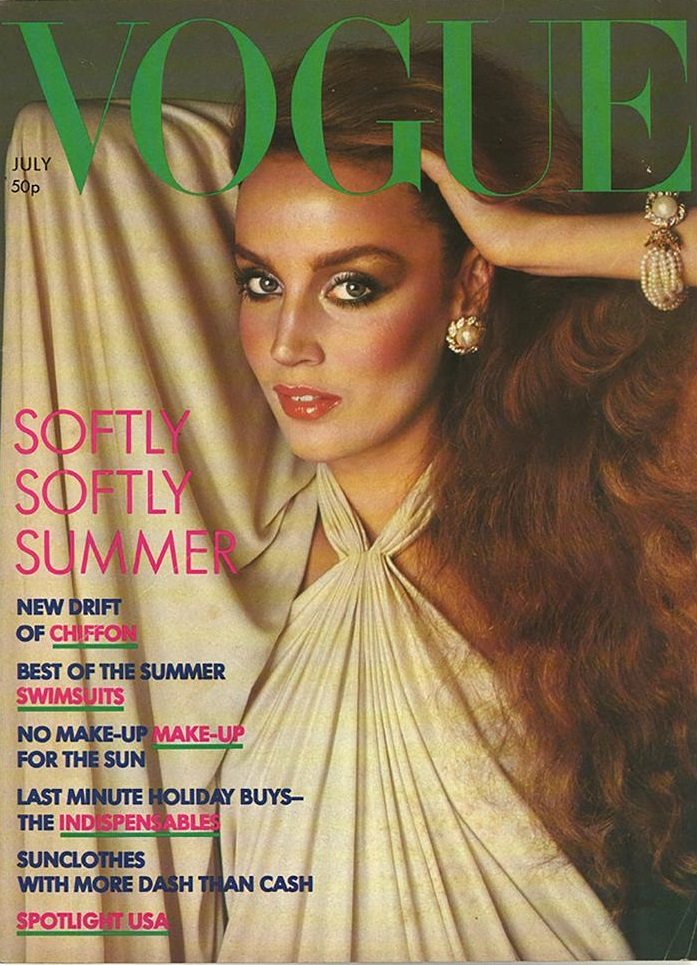 British Vogue Cover July 1976