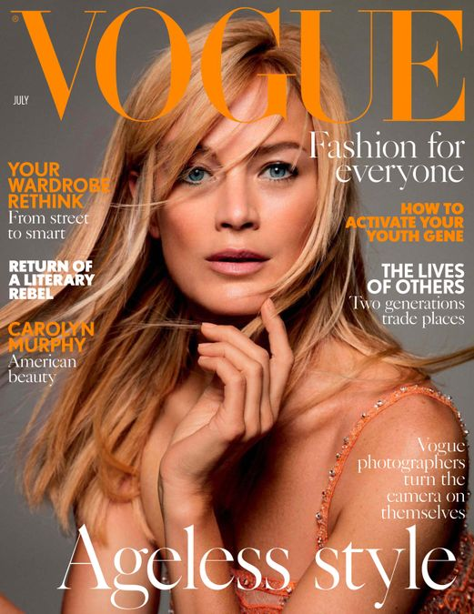 British Vogue Cover July 2017