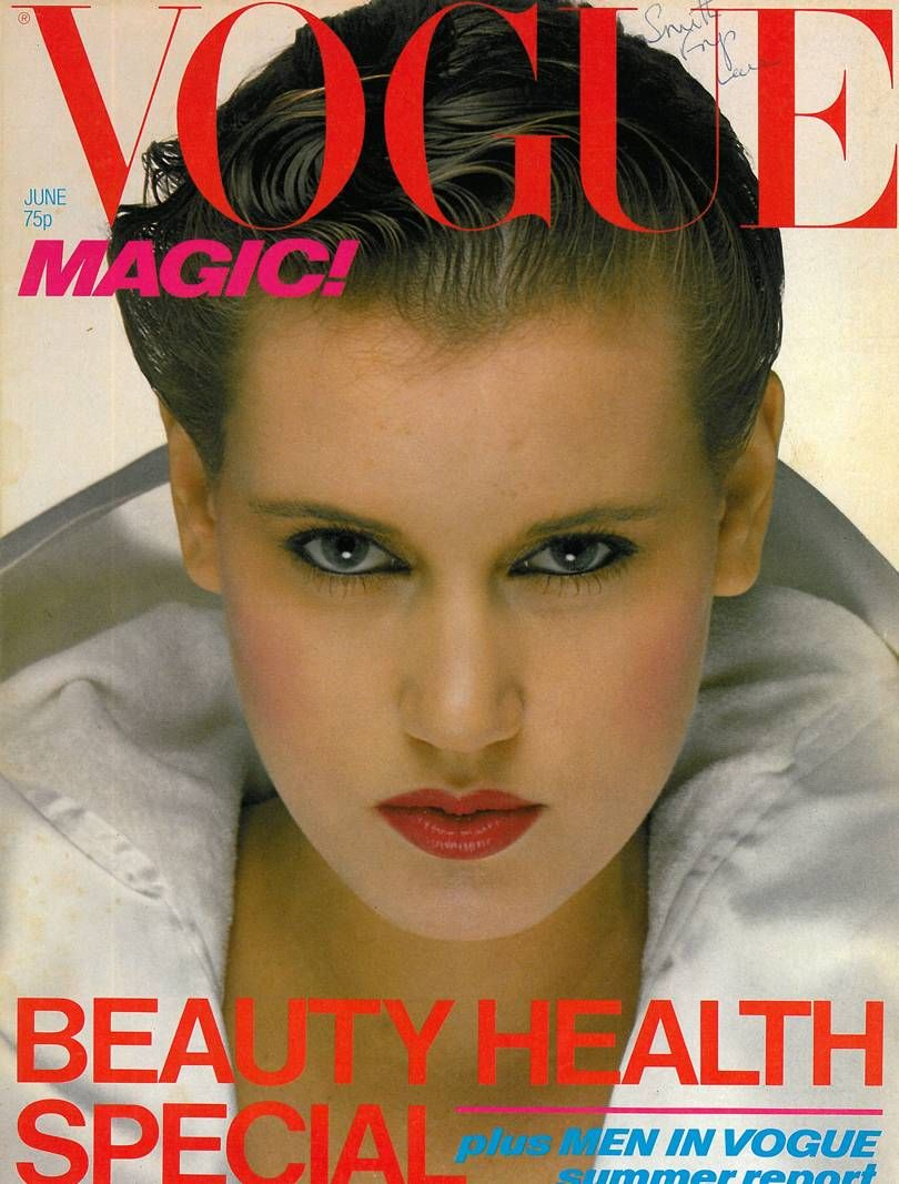 British Vogue Cover June 1978