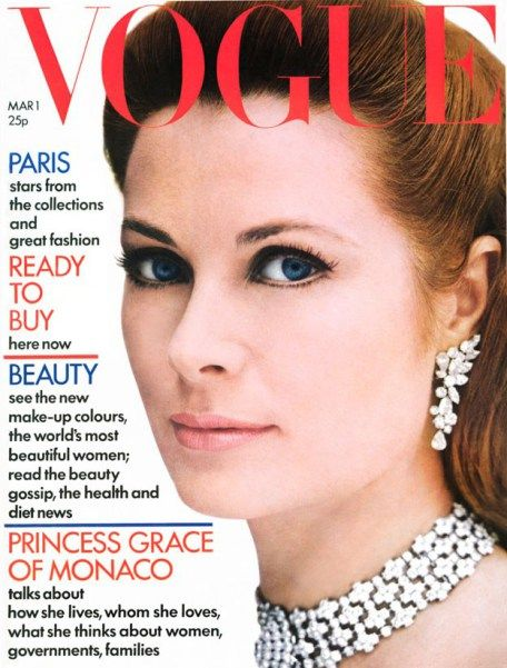British Vogue Cover March 1972