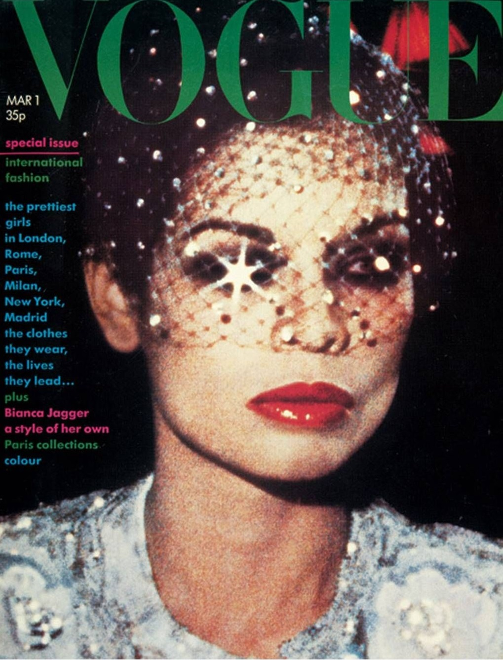 British Vogue Cover March 1974
