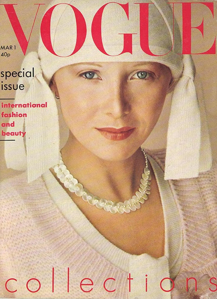 British Vogue Cover March 1975