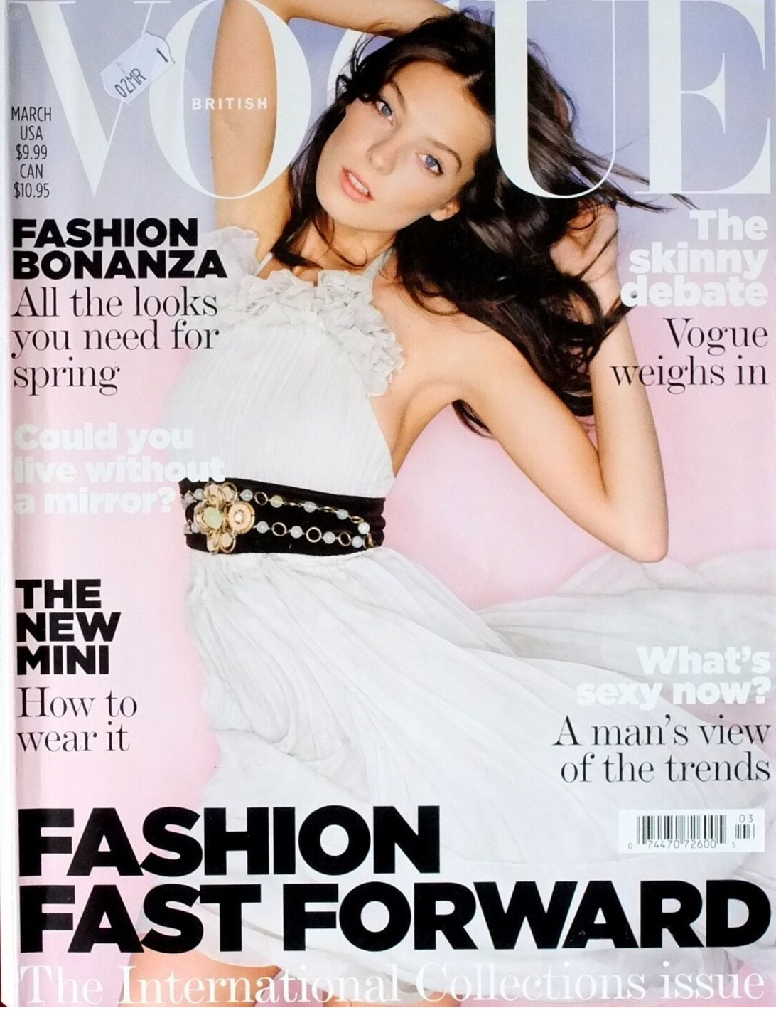 British Vogue Cover March 2007