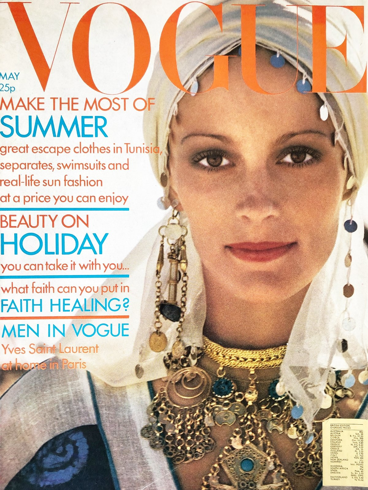 British Vogue Cover May 1972