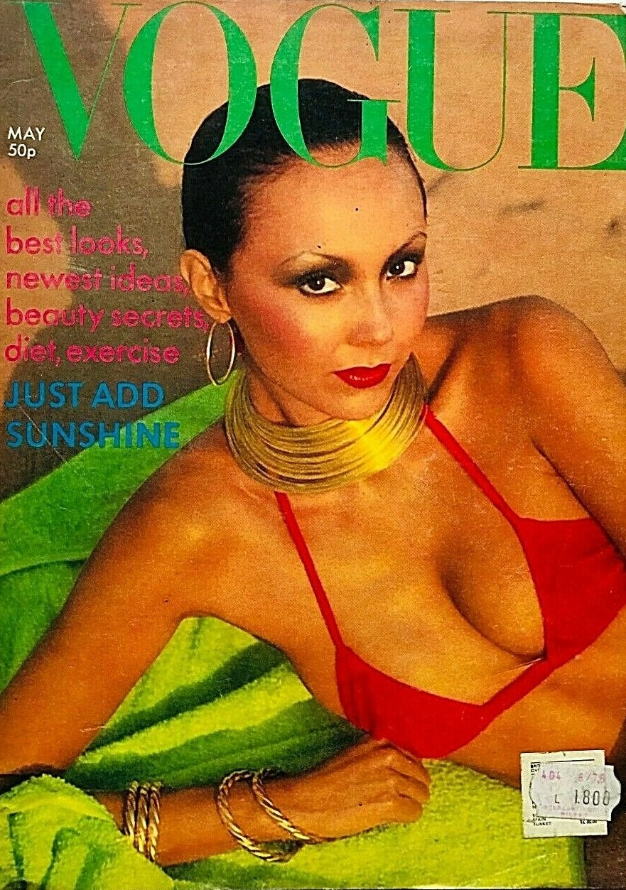 British Vogue Cover May 1976