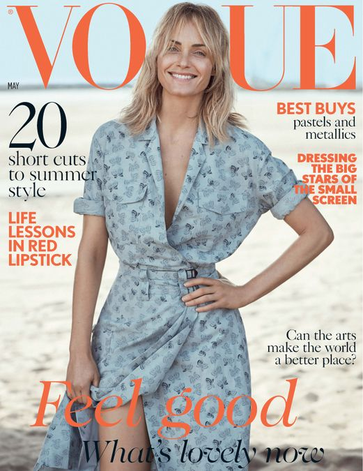 British Vogue Cover May 2017