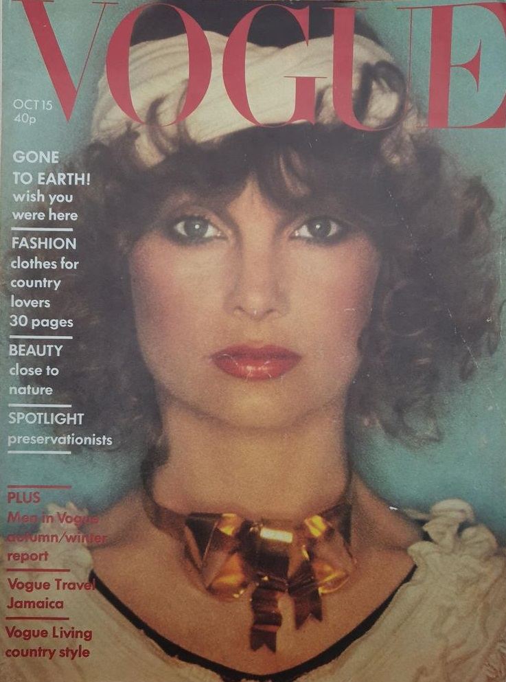 British Vogue Cover October 1974
