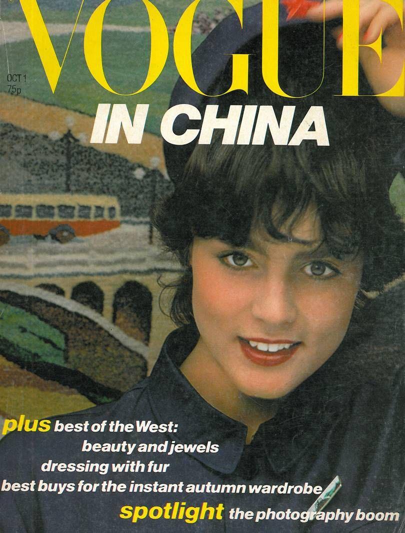 British Vogue Cover October 1979