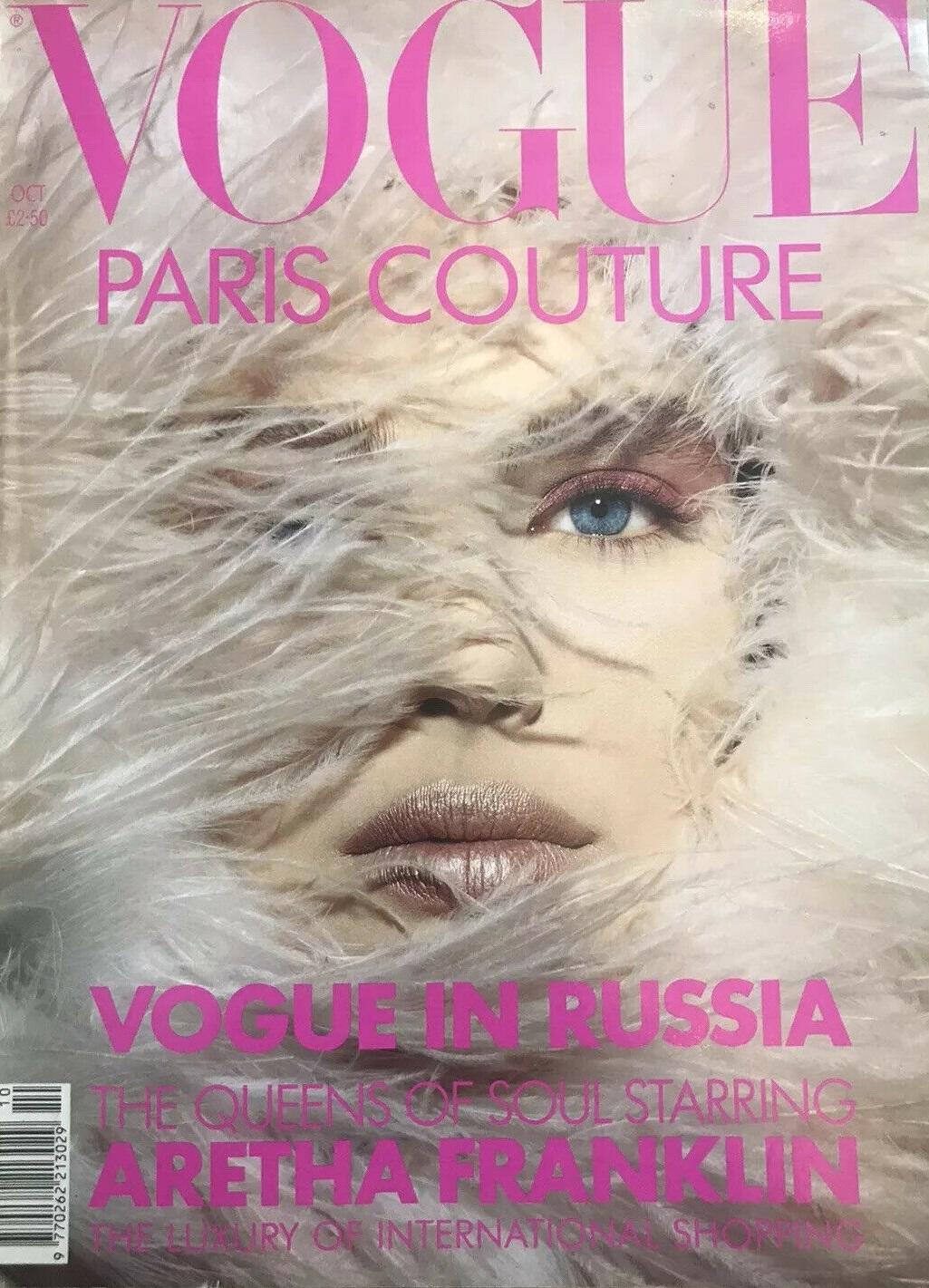 British Vogue Cover October 1990