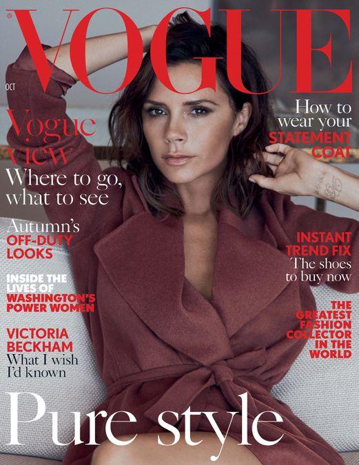 British Vogue Cover October 2016