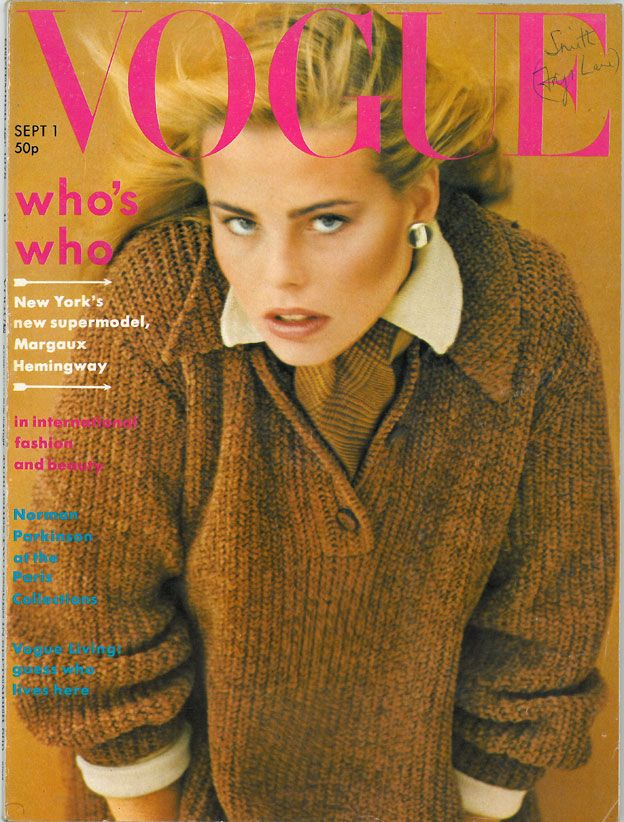 British Vogue Cover September 1975
