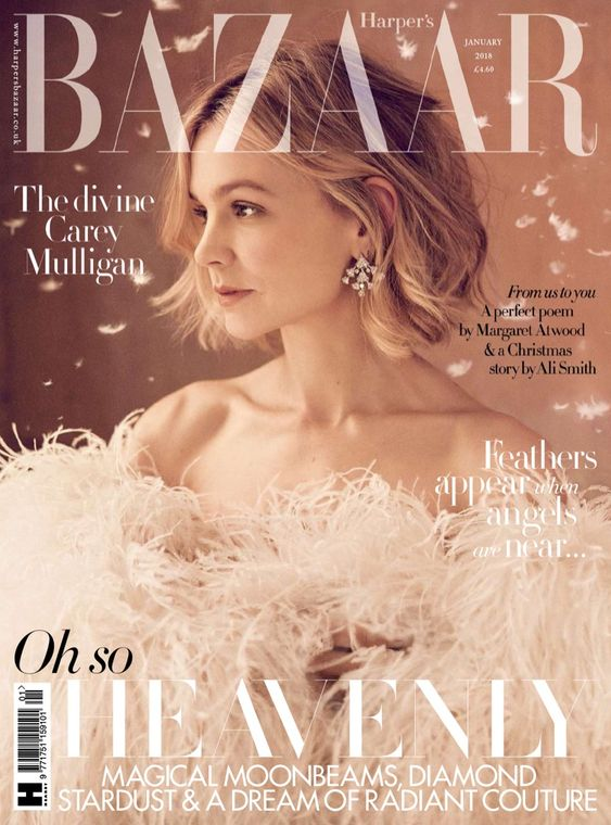 Carey Mulligan British Harper's Bazaar Cover January 2018