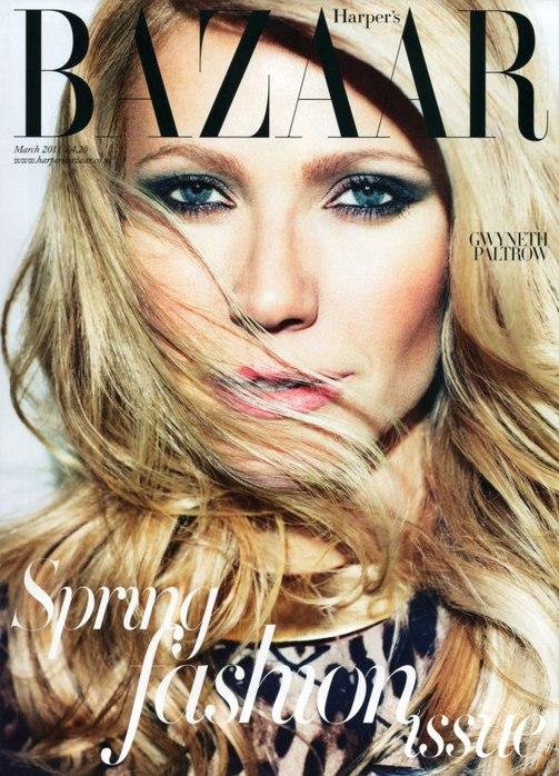 Gwyneth Paltrow British Harper's Bazaar Cover March 2011