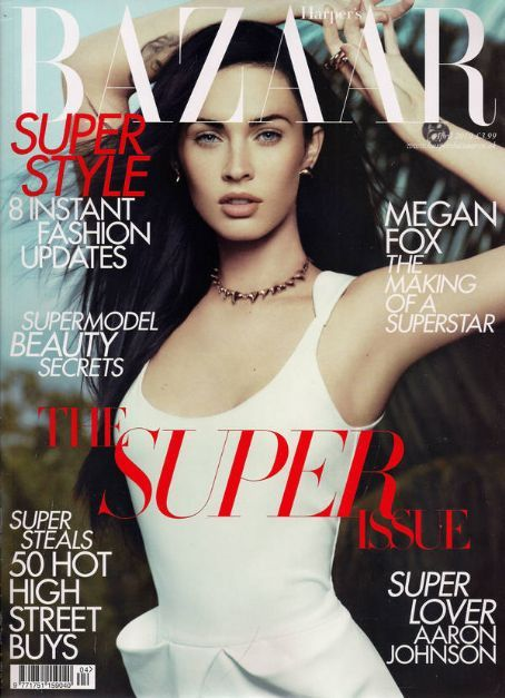 Megan Fox British Harper's Bazaar Cover April 2010