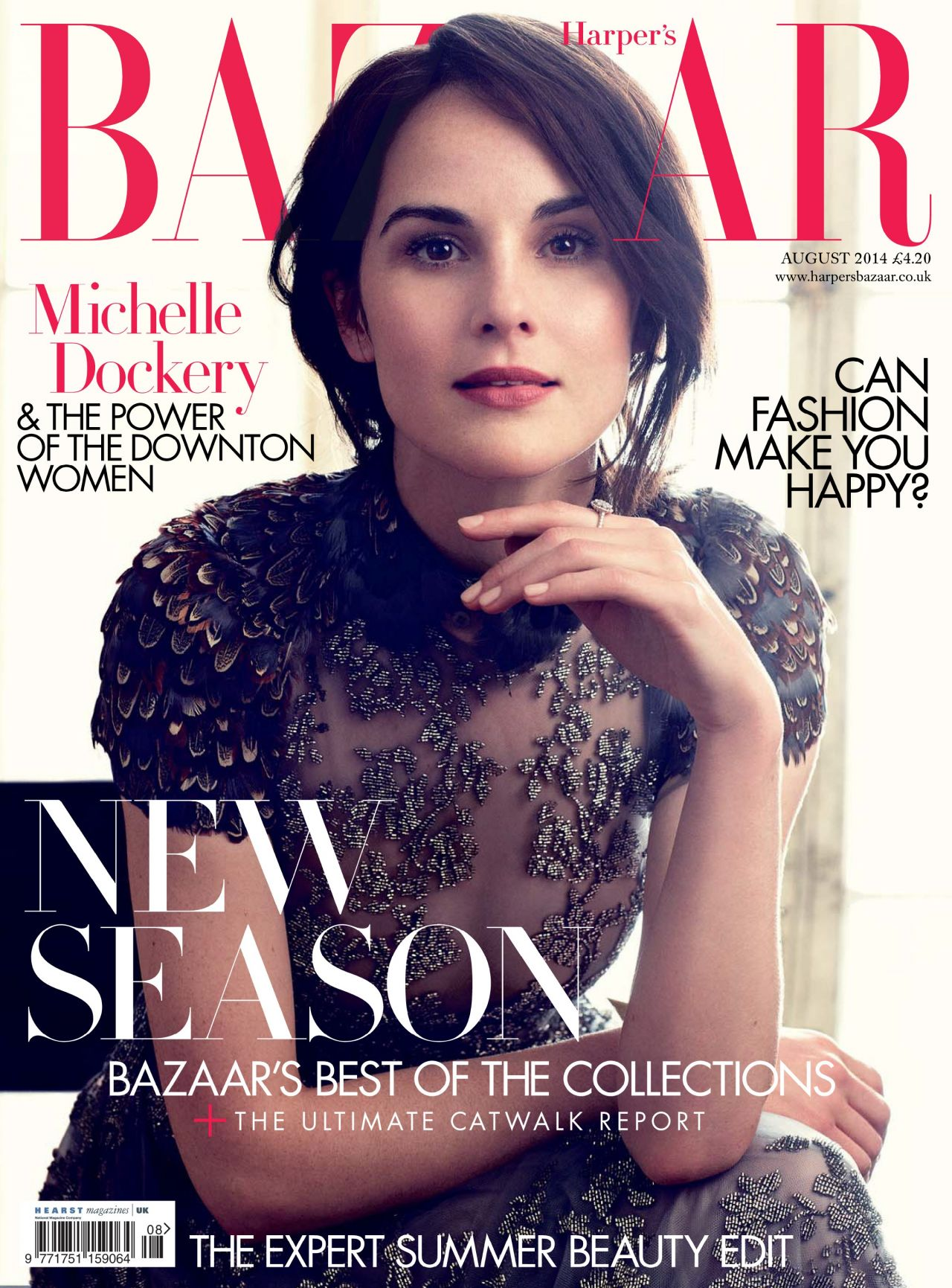 Michelle Dockery British Harper's Bazaar Cover August 2014
