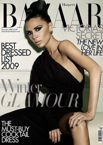 Victoria Beckham British Harper's Bazaar Cover December 2009