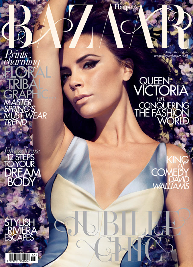 Victoria Beckham British Harper's Bazaar Cover May 2012