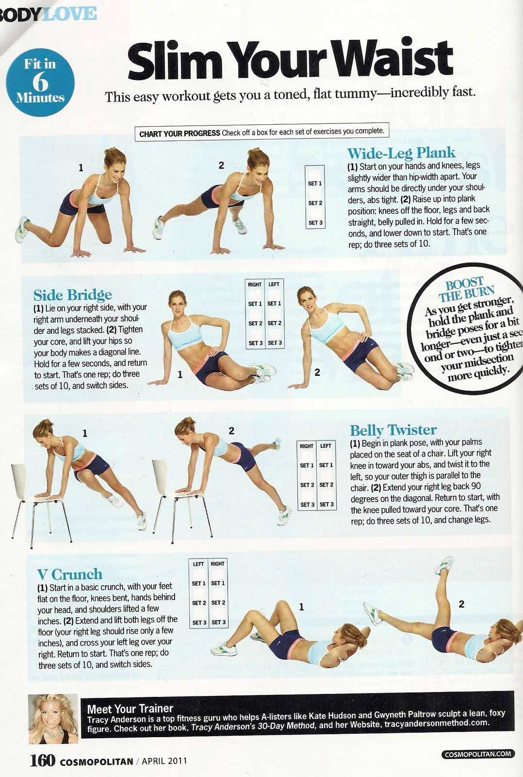 Target Thigh Cellulite